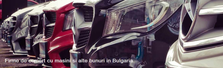 Firme de comert cu masini si alte bunuri in Ruse, Bulgaria